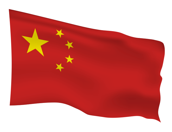 Chinese Flag Scalable | Cheap Vector Art
