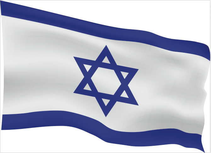 Israeli Flag Scalable | Cheap Vector Art