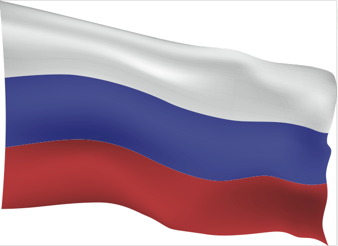 Russian Flag Scalable | Cheap Vector Art